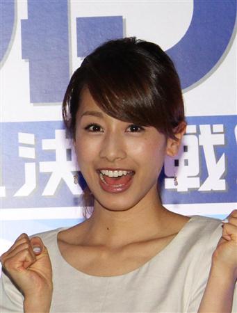 加藤綾子の彼氏遍歴がヤバい件!肉食女子すぎて掘ったら噂だらけ!?のサムネイル画像