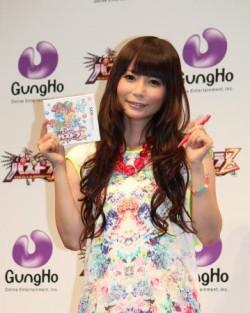「しょこたん」こと中川翔子さんがパズドラにハマっていた!?のサムネイル画像
