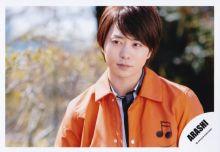 恋人にしたい男性ランキング常連!櫻井翔の気になるプロフィールのサムネイル画像