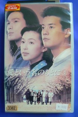 共演していたあの頃!鈴木保奈美と江口洋介は恋仲?そして今は・・のサムネイル画像