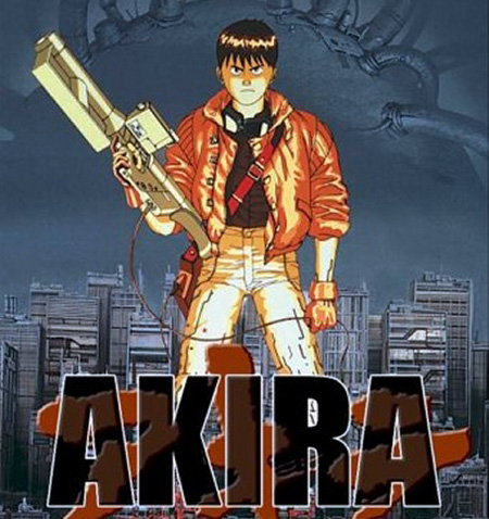 「AKIRA(アキラ)」とはどんな漫画?映画実写化するって本当?のサムネイル画像