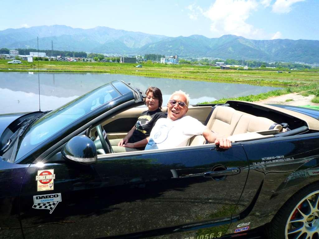 【画像多数】所ジョージの愛車遍歴が凄すぎるのでまとめてみました!のサムネイル画像