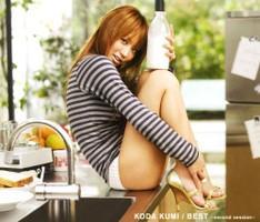 【最新アルバム情報】エロかっこいい倖田來未のおすすめアルバム3選のサムネイル画像