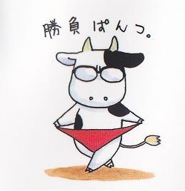 【画像あり】漫画家・荒川弘の素顔とプロフィールを徹底検証!!のサムネイル画像