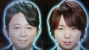 櫻井翔&有吉弘行、冠番組のMCである二人だが仲はいいのか?のサムネイル画像
