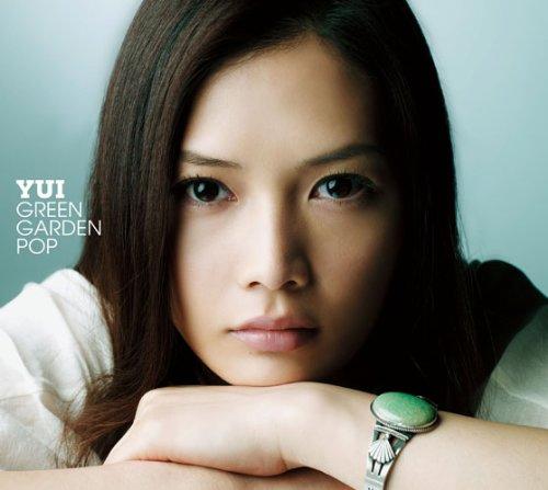 祝福!yuiが結婚&妊娠を発表♡yui結婚、出産後の活動はどうなる!?のサムネイル画像