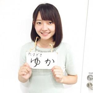 【ビートたけしの娘役】竹崎由佳が女子アナデビュー!いつか共演?!のサムネイル画像