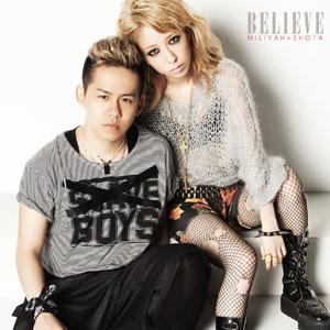 歌手の加藤ミリヤと清水翔太の関係って??付き合ってるってほんと??のサムネイル画像