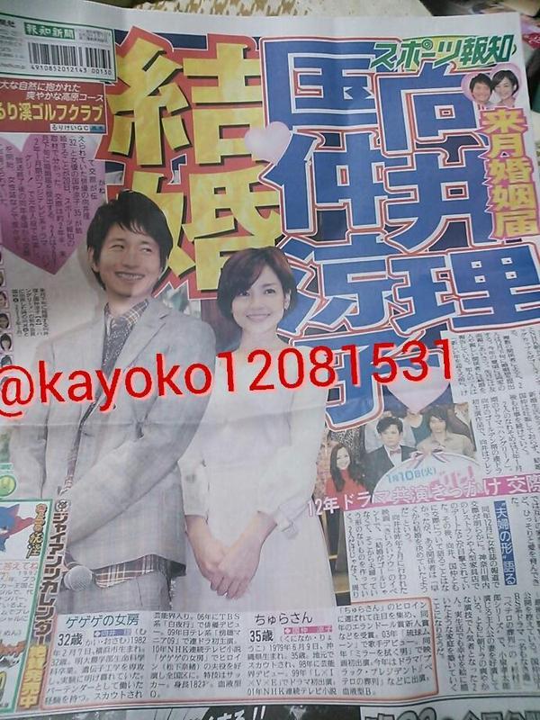 人気俳優・向井理の結婚に関する情報を色々まとめてみましたのサムネイル画像