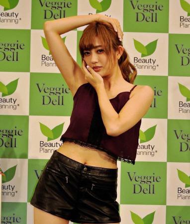 驚異的ダイエット成功菊地亜美が身長164cm体重49.8kgのモデル体型にのサムネイル画像