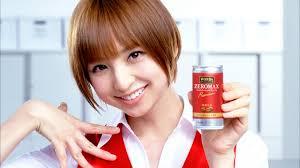 遂に結婚!?元AKBの篠田麻里子のプライベートの姿とは!?のサムネイル画像