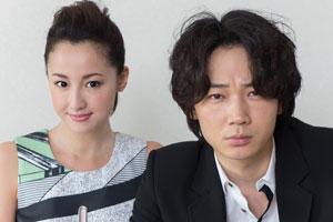 映画で二度共演☆綾野剛と沢尻エリカはプライベートでも仲良し?!のサムネイル画像