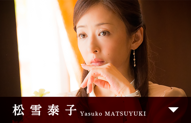 超絶美脚の持ち主松雪泰子の美しさが分かる画像を集めてみた!!のサムネイル画像