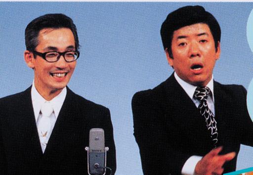 天才漫才師・横山やすしの死因はアルコール?漫才ができない失意?のサムネイル画像