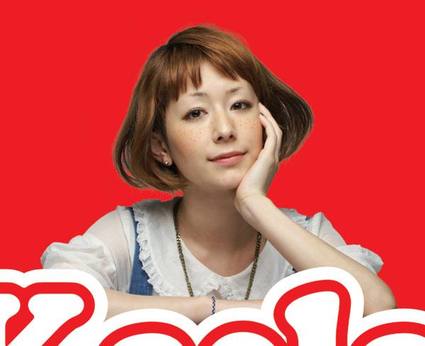 木村カエラの人気のアルバムを1位~5位までランキングにしました!のサムネイル画像