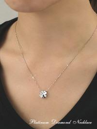 女性の憧れのダイヤのネックレス・・・ブランドはどこがいいの?のサムネイル画像