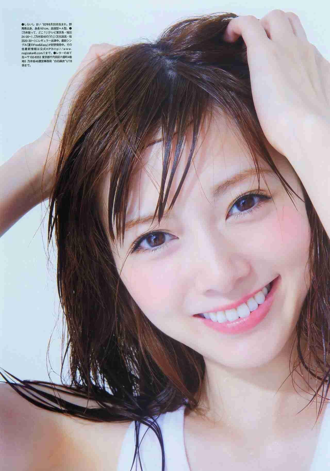 白石麻衣さん、安田章大さんのファンから昇格?熱愛噂は本当か?のサムネイル画像