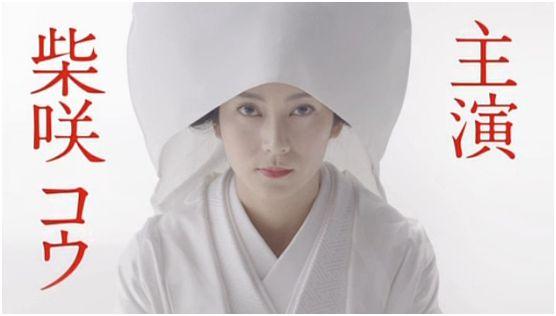 柴崎コウが出演しているCMのアロマリッチが超いい香りらしい!?のサムネイル画像