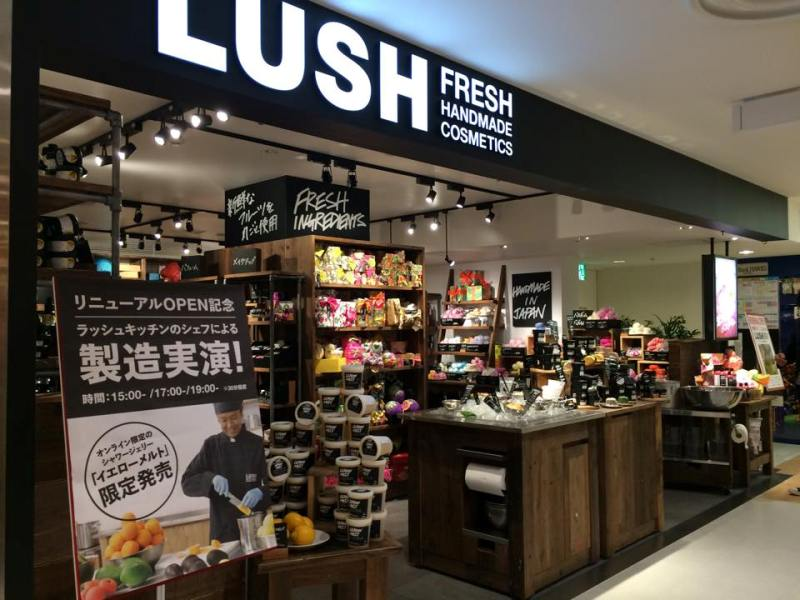 イギリス生まれの手作りコスメlush(ラッシュ)の店舗まとめのサムネイル画像