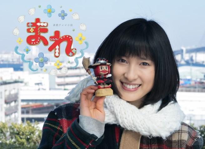 NHK朝ドラ「まれ」主人公・希が妊娠?!賛否両論の声がたくさんのサムネイル画像