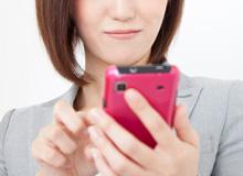 【彼氏】彼氏との上手なコミュニケーション方法【連絡ない】のサムネイル画像