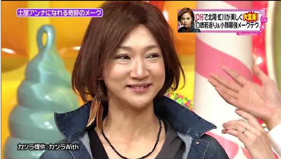 今年無事に出産!虻川美穂子さんの39歳での妊娠から現在までのサムネイル画像