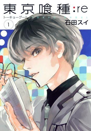 【ネタバレ注意】東京グール:re「佐々木ハイセ」ってどんなキャラ?のサムネイル画像