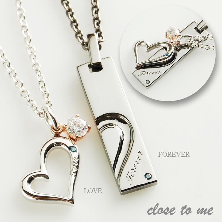恋人とペアでつけたい!胸元を彩る素敵なネックレスをご紹介★のサムネイル画像