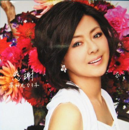 アーティストも絶賛する天使の歌声!歌手・薬師丸ひろ子の魅力のサムネイル画像