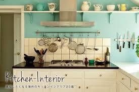 キッチンのインテリアにだってこだわりたい!どんな風にすればいいの?のサムネイル画像