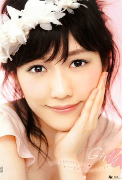 AKB48イチの美肌!まゆゆのすっぴん美肌の秘密は「お水」?!のサムネイル画像