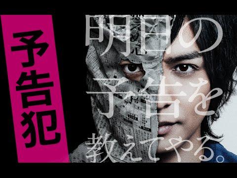 細かいところに気が付く!?生田斗真の性格が良すぎと評判にのサムネイル画像
