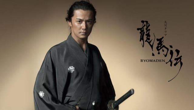 福山雅治さん主演の龍馬伝のキャストを改めて振り返ってみた☆のサムネイル画像