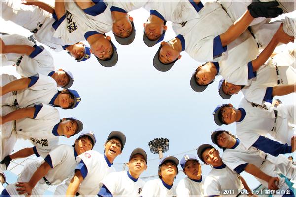 20代・30代★必見★世代別野球映画ランキング発表します!のサムネイル画像