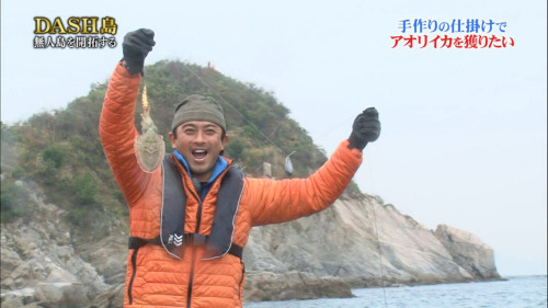 TOKIOの山口達也が、テレビ番組で超希少生物を発見!話題に!のサムネイル画像
