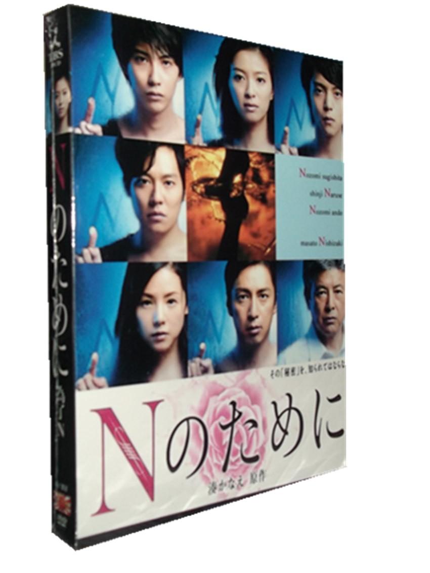 大ヒットドラマ「Nのために」あらすじ&見所を余すことなくお届け!のサムネイル画像
