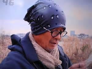 火野正平のメガネは特別?人気番組で使っているメガネが気になる!のサムネイル画像