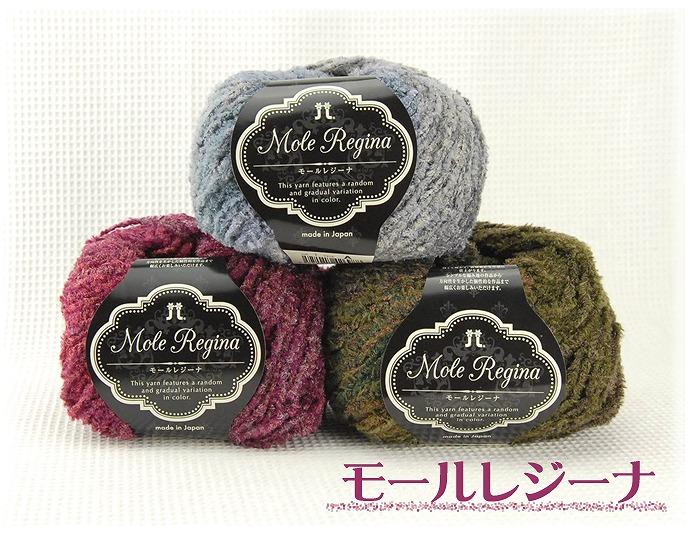 【秋・冬におススメの毛糸10選!】激安毛糸で女子力アピール!のサムネイル画像