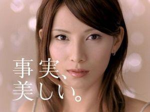 可愛すぎる新妻・加藤あいの素敵な髪型を集めてみました!!のサムネイル画像