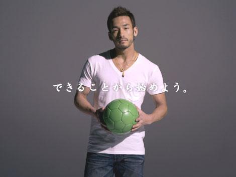 【中田英寿】日本サッカー界の牽引者が残した名言をまとめてみた!のサムネイル画像