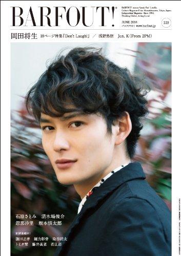 「今年の冬は新垣さんに恋します」岡田将生のドラマが楽しみすぎる件のサムネイル画像