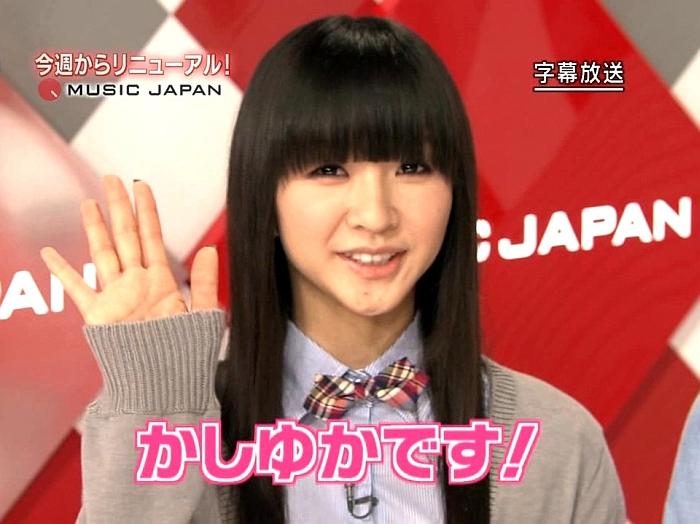 【Perfume 樫野有香】かしゆかの「かわいい画像と動画」まとめのサムネイル画像