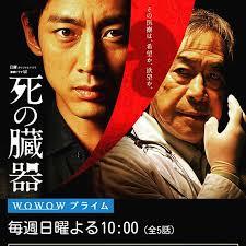 小泉孝太郎主演の社会派ドラマ『死の臓器』がシリアス過ぎる!!のサムネイル画像