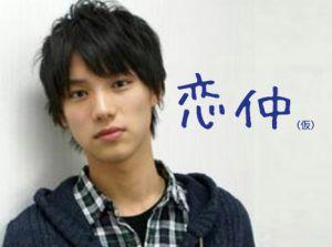 登竜門の月9初主演を果たした福士蒼汰のドラマ『恋仲』まとめのサムネイル画像