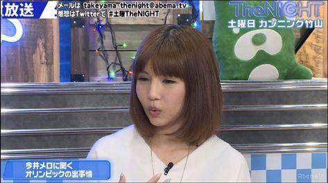 元日本代表の今井メロには娘がいた!その娘には障害があった!?のサムネイル画像