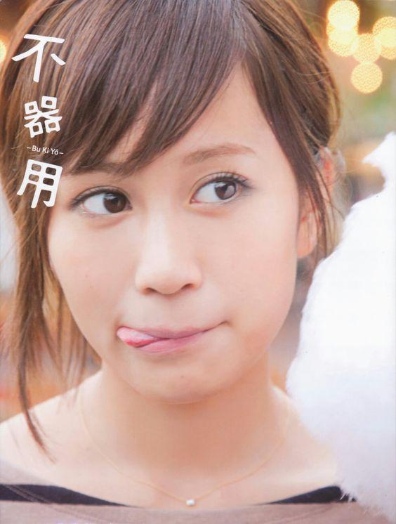 【画像50枚】前田敦子のかわいい画像まとめ!これさえ見れば完璧?のサムネイル画像