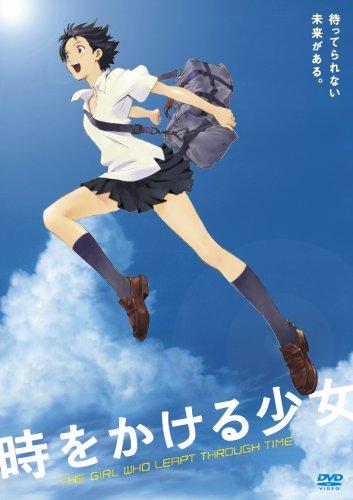 【画像あり】人気アニメ映画時をかける少女のガーネットについてのサムネイル画像