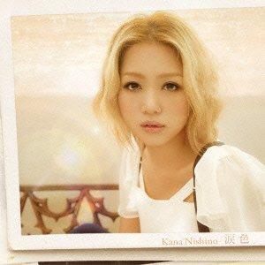 失恋した時に聴きたい♪ 西野カナの失恋ソングランキングトップ5のサムネイル画像