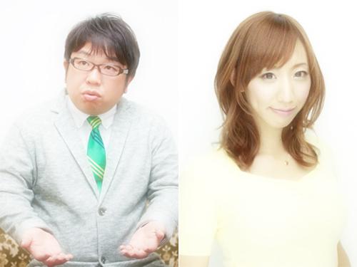 天野ひろゆき、13歳年下美人妻との結婚生活に幸せいっぱい!のサムネイル画像