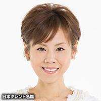 高橋真麻。結婚したい、彼氏がほしい。でも実際に彼氏っているの?のサムネイル画像